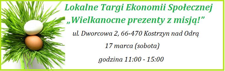 targi17,0318