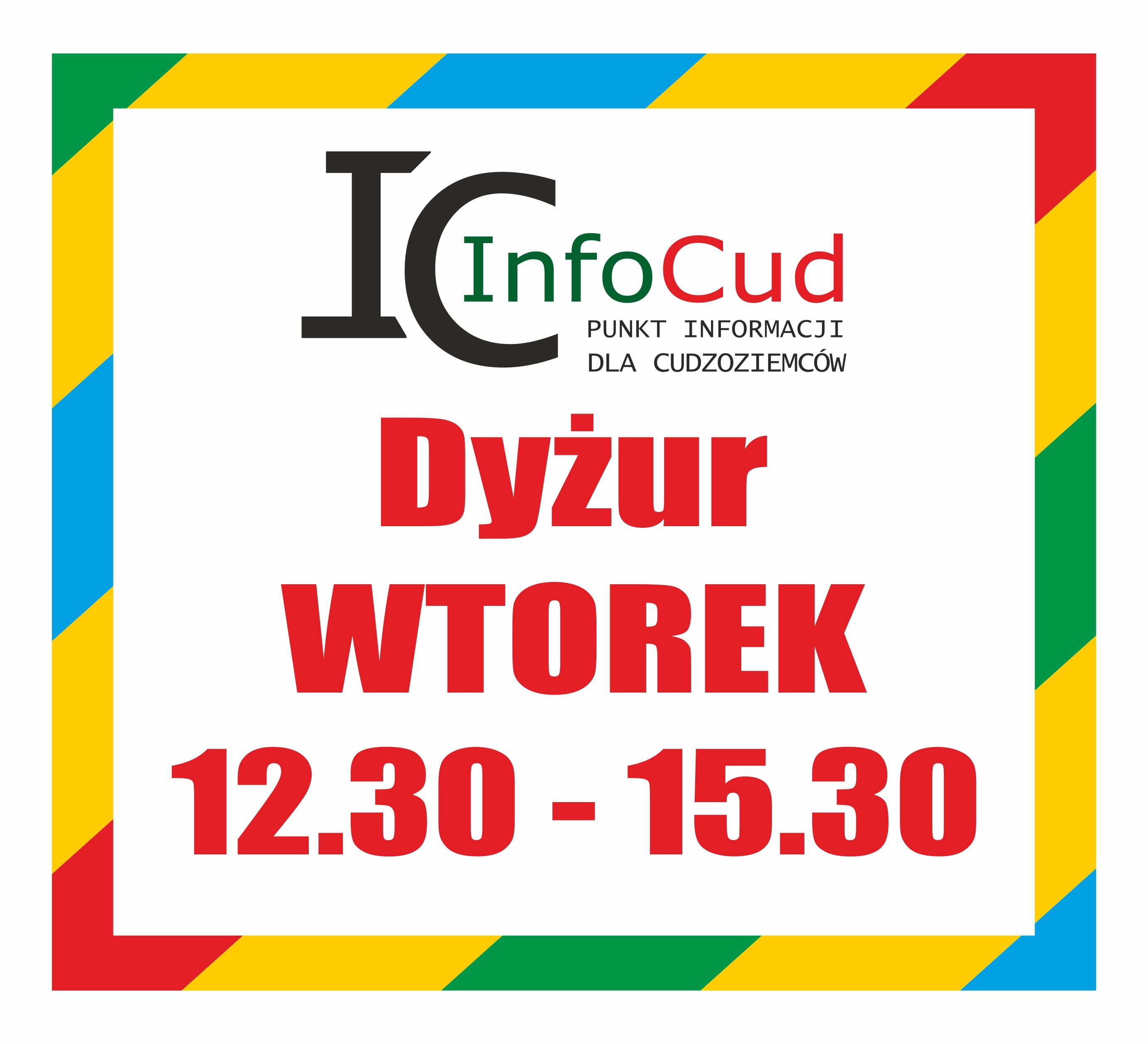 """Punkt Informacji dla Cudzoziemców """"InfoCud"""" w Gorzowie Wlkp. nadal działa!"""